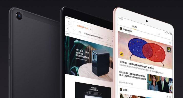 Xiaomi MI Pad 4 cijena specifikacije